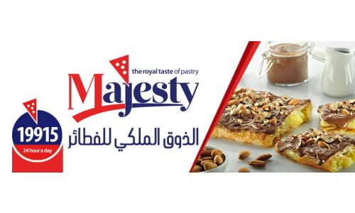 Majesty - ماجيستي