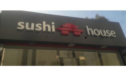 Sushi House - سوشى هاوس