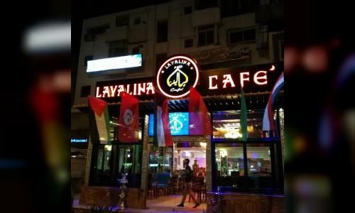 مطعم و كافيه ليالينا - Layalina Cafe