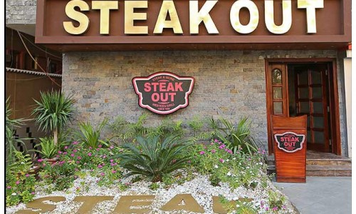 STEAK OUT - ستيك اوت