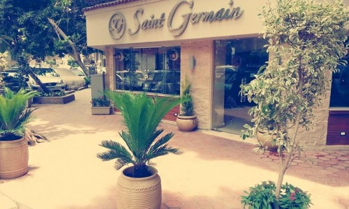 Saint Germain Café - سانت جيرمن كافي