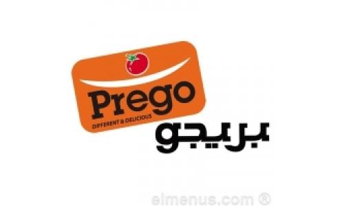 بريجو - Prego