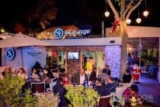 S Lounge - اس لونج