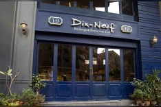 Dix-Neuf - ديس نف