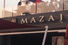 MAZAJ - مطعم مزاج