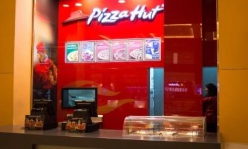 Pizza Hut - بيتزا هت
