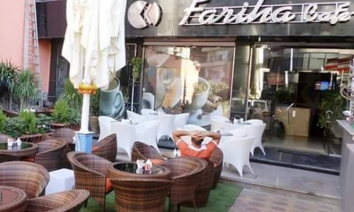Fareha cafe - فريحه كافيه