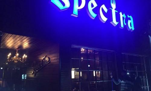 Spectra - سبكترا