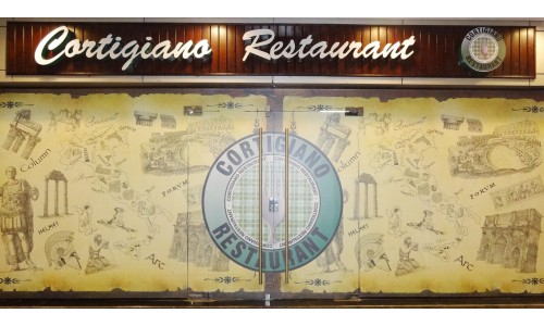 Cortigiano - كورتيجيانو