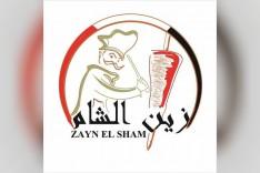 Zayn El Sham - زين الشام