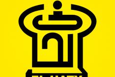 مطاعم الحاتي - Elhaty Restaurants