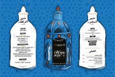 عروض رمضان - كافيه سوبريم - café supreme