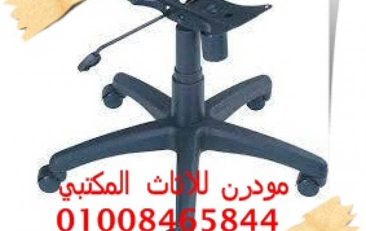 اسعار كراسي المكاتب from dubarter.s3-eu-west-1.amazonaws.com