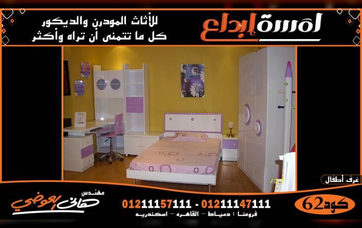 مجموعه من اجمل غرف نوم اطفال مودرن موديلات 2019 2020 دوبارتر