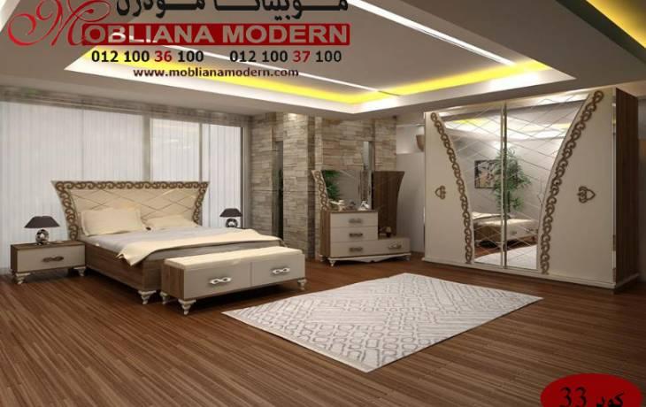 صور غرف نوم ايطالي 2020 غرف نوم شباب 2020 2021 Dubarter